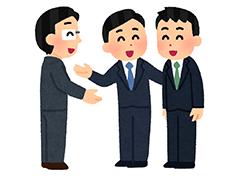 ビジネス交流会:ビジネス交流会 延期のお知らせ
