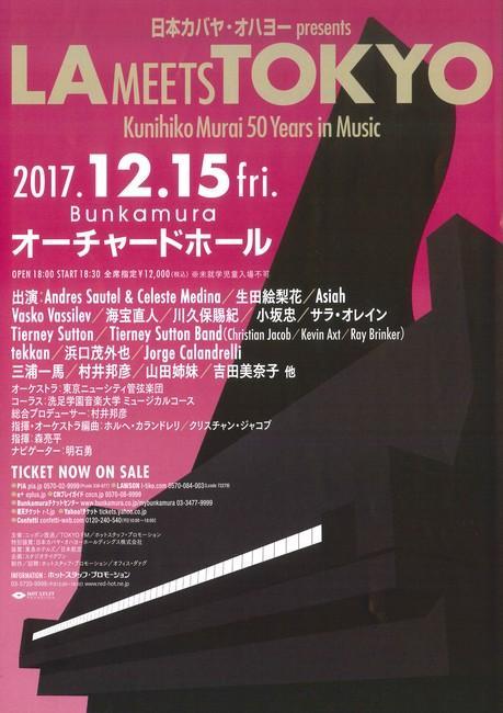 村井1 (2)-thumb-460x650-327.jpg