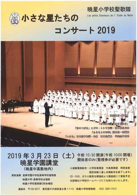 2019聖歌隊.jpg