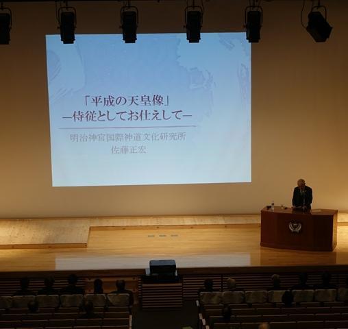 2019講演会.jpg