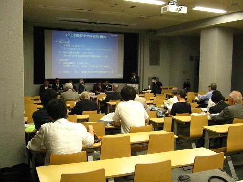 CouncilorGathering2019_1.JPG